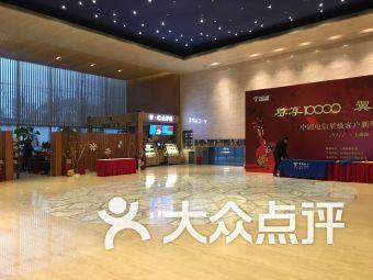 上海交响乐团音乐厅