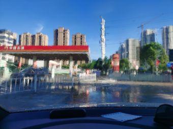 中国石油加油站(娄东大街)