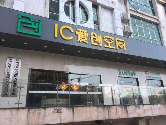 深圳市龙华新区民治办事处综合康复服务中心(职业)