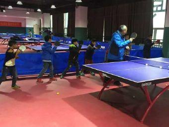 立缘乒乓球俱乐部