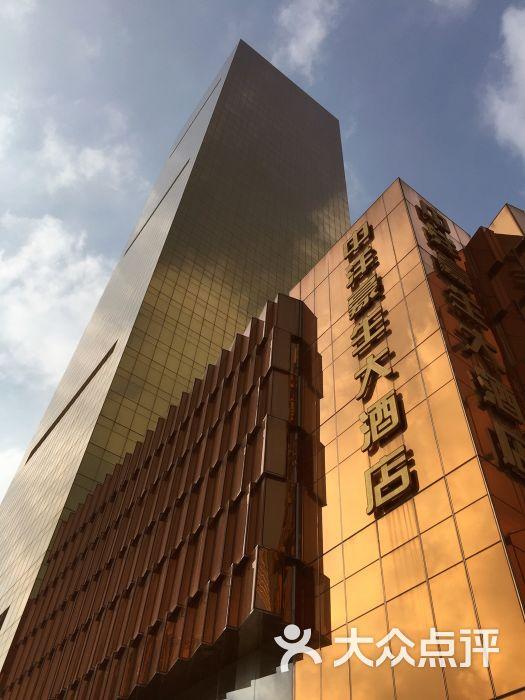 海安中洋金砖酒店图片 - 第1张