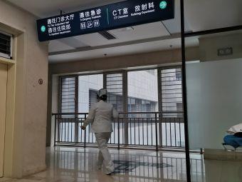 忻州市人民医院-门诊部