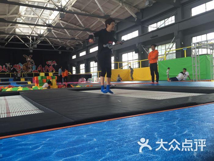 跃客蹦床公园jump land图片 - 第65张图片