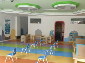 台湾三之三国际幼儿园长春旗舰园