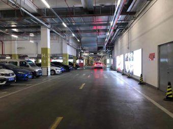 水秀天地商业广场地下停车场