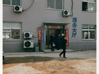 鸭绿江检车线
