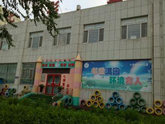 七彩童年幼儿园(红胜大街)