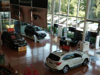 常州斯巴鲁汽车销售服务有限公司