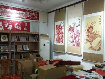 山花剪纸艺术培训中心
