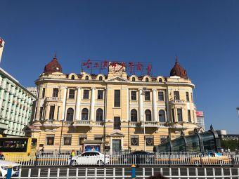 哈尔滨市少年宫乒乓球馆