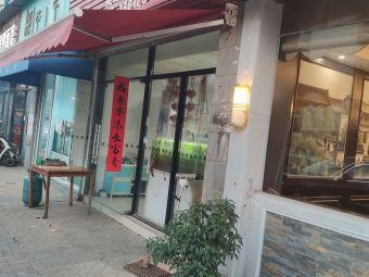 龙锦水族馆
