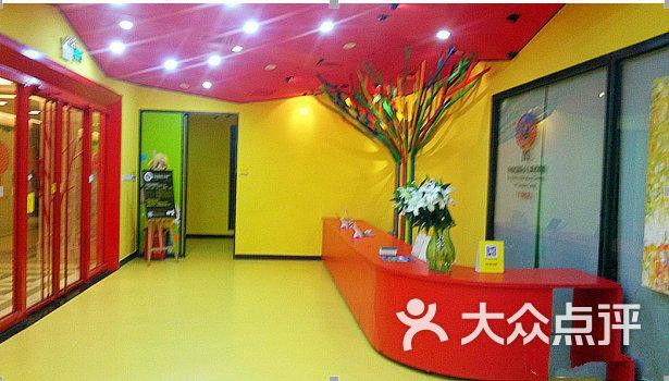 杨梅红国际私立美术学校(宝贝城校区)-图片-乌鲁木齐