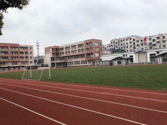 张家港市第一中学