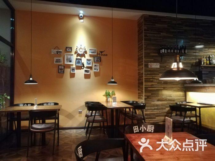 田小厨图片吧西餐-第130张安藤忠雄的园林设计图片
