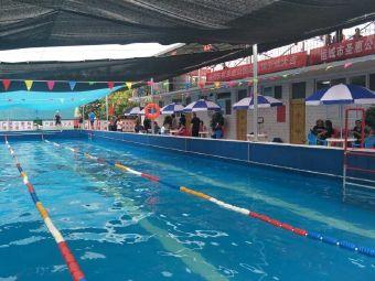 圣惠公园游泳馆