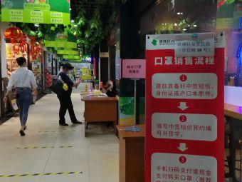 夏商民兴超市官任店停车场
