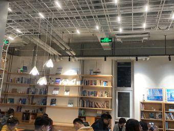 浪Bar北北假日航海图书馆