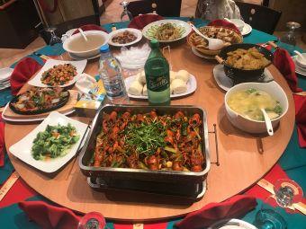 Fardis Chinese Resturant