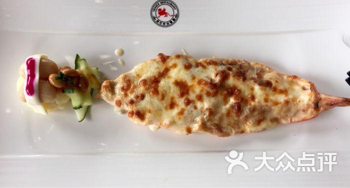 中山威尼斯西餐厅(珠海旗舰店)-焗大虾图片-珠海美食