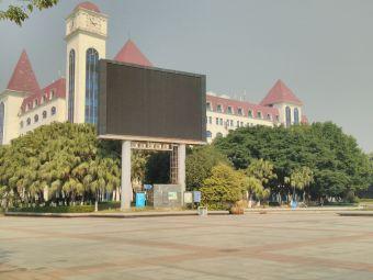 市世纪广场