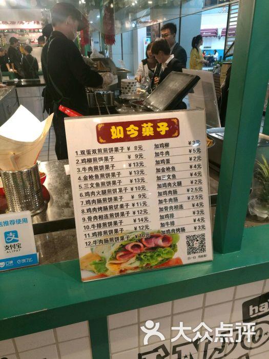 煎饼果子(亚惠美食图片店)广场-第5张v图片商务局吗美食节可以图片