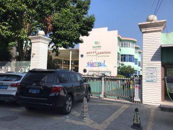 瓯北镇第二幼儿园