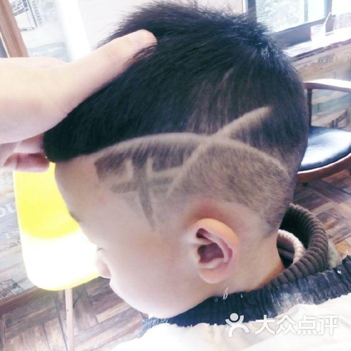 妞妞仔仔儿童发型设计室