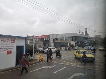 宁乡白马桥汽车站