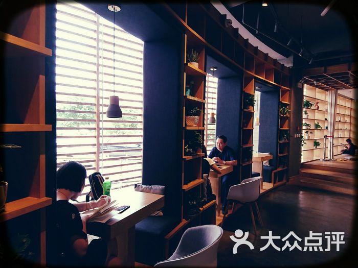 书店做爱-痴汉avi_新鲜空气书店图片 - 第3张