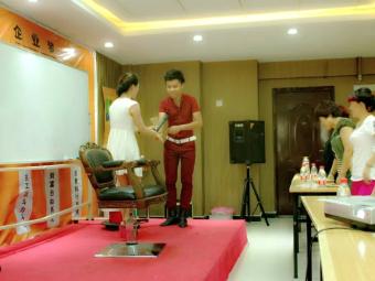 王华美容美发职业培训学校
