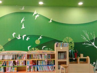 燕山大学图书馆
