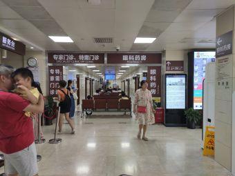 上海交通大学附属第一人民医院北部急诊