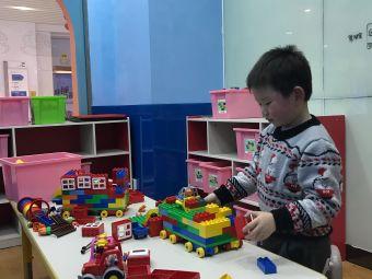 创百变享乐高国际儿童创意中心