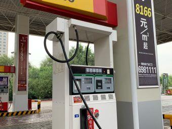 中国石油加油站(建设路)