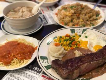 ABC港式西餐