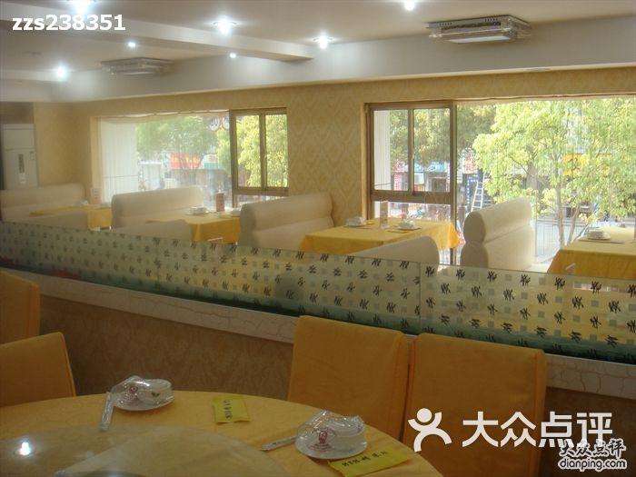 818精菜馆 饭店装修图片