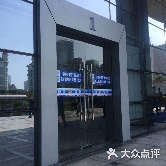 西丽新车管所-图片-深圳生活服务-大众点评网