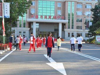 长春市第五中学