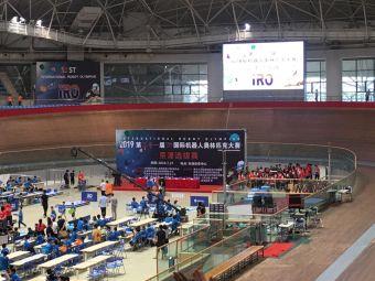 天津体育中心曲棍球场