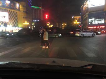 华都百货购物中心-停车场