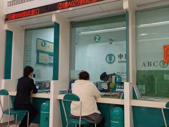 中国农业银行(咸阳渭阳中路分理处)