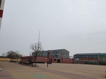 义和中心学校