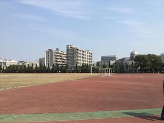 杭州师范大学附属中学