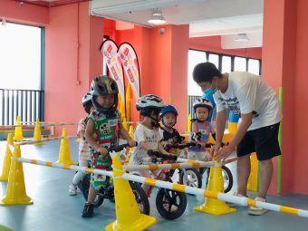 BB骑士会儿童平衡车俱乐部
