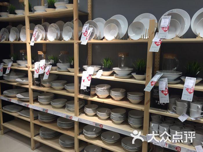 宜家家居-图片-宁波购物-大众点评网