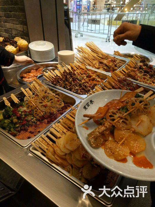 宽长沙(金茂览大众店)-图片-窄巷大学-秀城点评重庆美食美食邮电周边图片
