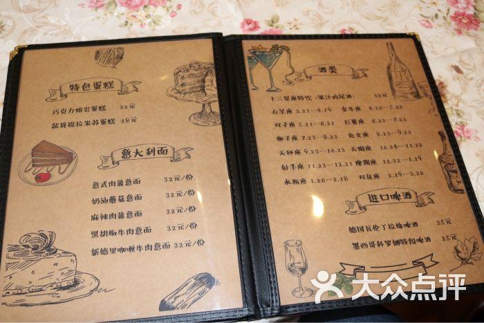 yoopai梦咖慢递咖啡屋菜单图片 - 第1张