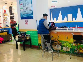 乐尚轮滑(万达广场店)