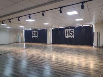 H5街舞工作室
