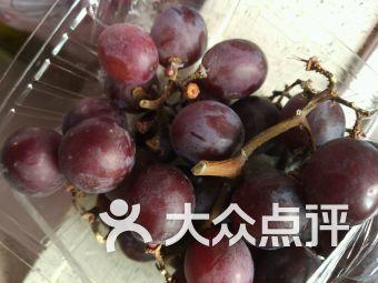 八方精品水果(银山路店)